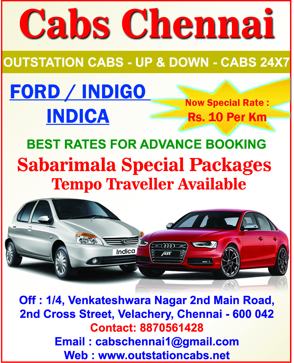 Out Station Cabs Chennai