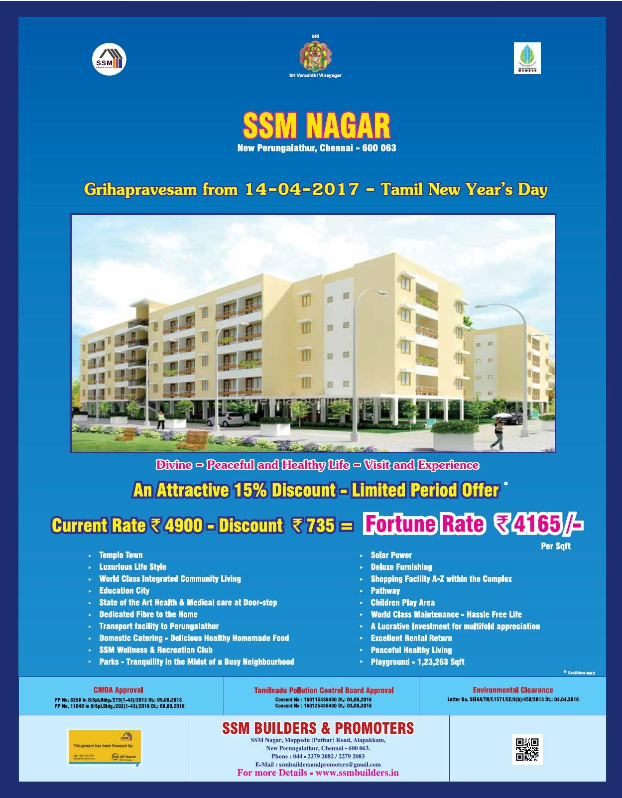 Properties in Perungalathur, Chennai