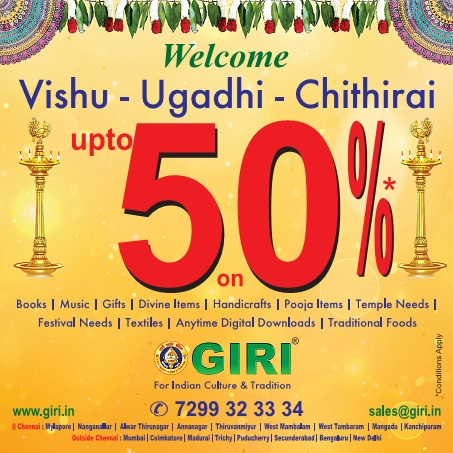 Shopping Offers chennai